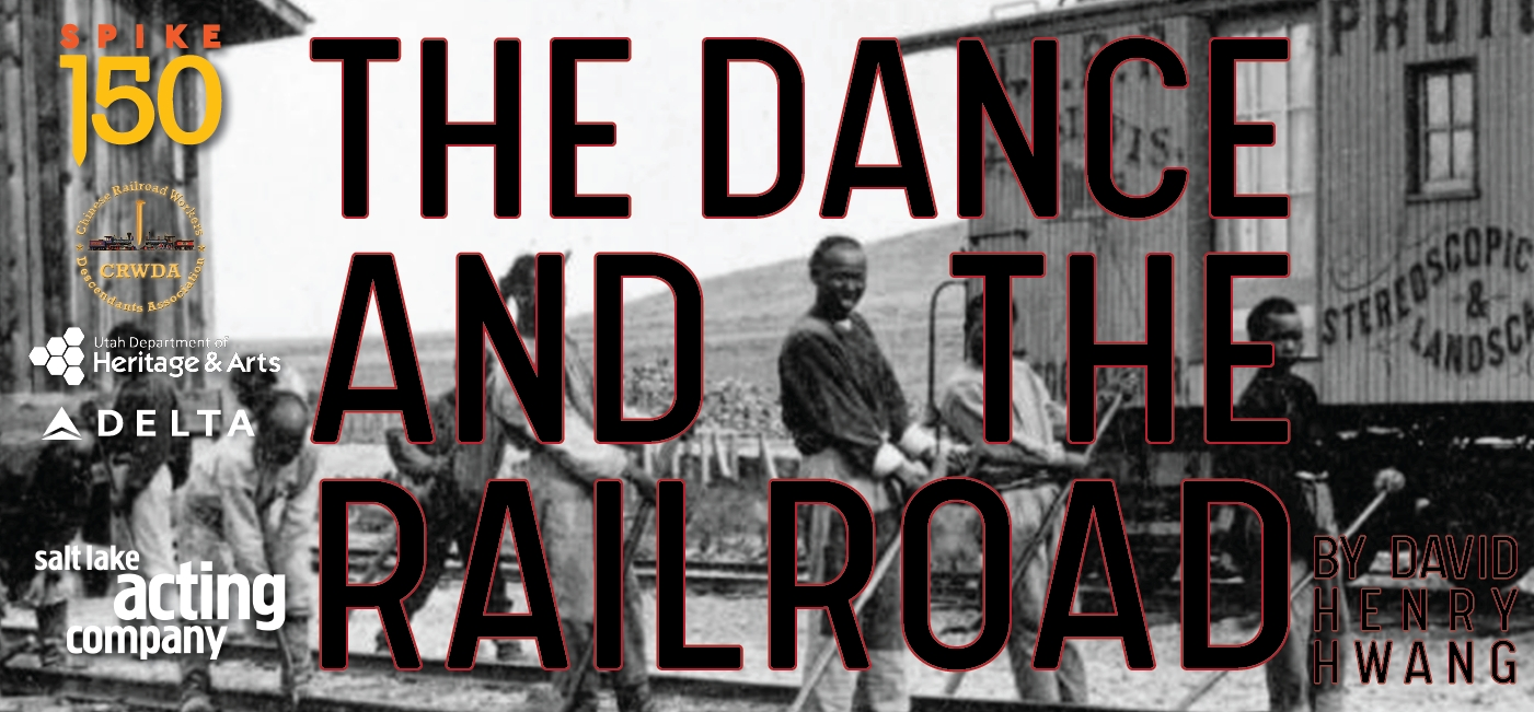 SLAC Joins Statewide Spike 150 Celebration by Hosting Tony Award-winner David Henry Hwang & THE DANCE AND THE RAILROAD
